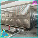 Serbatoio di acqua dell'acciaio inossidabile 316 del serbatoio dell'acqua 304