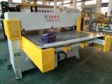 Máquina de corte de plástico/Single-Side máquina de corte