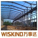 Große Überspannungs-heißes galvanisiertes Stahlkonstruktion-Rahmen-Gebäude für Fabrik