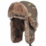 卸し売りロシアの帽子のカスタムCamo Ushankaの帽子