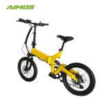 [أيموس] بالجملة [250و] طي رخيصة صغيرة درّاجة كهربائيّة