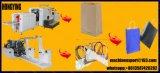 50 GSM подачи рулонов бумаги квадратной нижней части бумажных мешков для пыли, бумажных мешков для пыли механизма