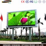 P10 en la pantalla LED de alto brillo LED Color exterior de la visualización de vídeo