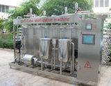 Uhtミルクのヨーグルトの唐辛子のSacuceによって炭酸塩化される飲み物の液体の滅菌装置2000L