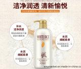 Gel 750ml/PCS dell'acquazzone del corpo dell'essenza del riso bianco