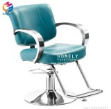 白いアクセントの頑丈な大広間の椅子が付いているHlyの理髪店の椅子