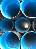 Neues Produkt 2017 PET doppel-wandiger Plastikgewölbtes Rohr