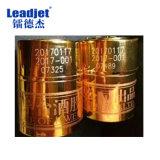 Wuhan 산업 섬유 금속 레이저 프린터 공장
