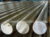 Skh51/DIN1.3339/HS6-5-2/высокой скорости стали и сплавов штампов пресс-формы инструмента стали