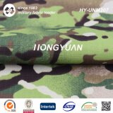Лесные массивы архив ткань / армии ткань / Флот ткань / Воздушных сил ткань