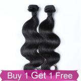 Человеческие волосы девственницы соединяют волос Unprocessed бразильской девственницы прямые