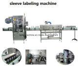 自動丸ビンの正方形のびんの収縮の袖の分類のラベラー機械
