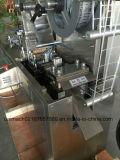 Dpp - 150f de Vloeibare Verpakkende Machine van de Blaar