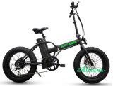 Складные горных велосипедов с электроприводом