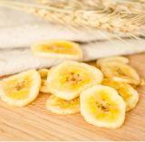 Máquina de embalagem automática cheia para microplaquetas dos frutos secos, microplaquetas da banana