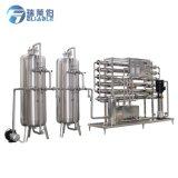 Bebidas Carbonatadas confiável linha de produção completa