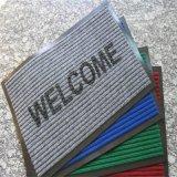 Кратные величины потребления резиновый коврик двери резервного копирования