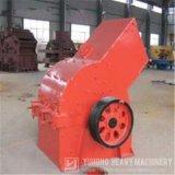Yuhong 높은 유용성 망치 조쇄기/석탄 산업에서 사용되는 망치 조쇄기