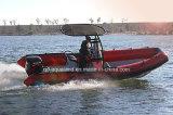 Barcos de la costilla de la patrulla del rescate de Aqualand 21feet los 6.4m/barco militar inflable rígido (rib640t)