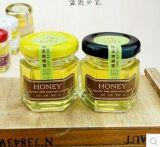 50 gramos de miel Arrises seis botella pequeña botella de Miel