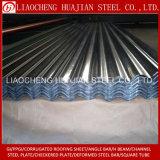 金属の屋根ふきのための電流を通された波形シート