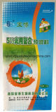 Alta qualità & sacchetto tessuto pp della plastica Pellicola-Laminato BOPP per alimentazione
