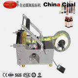 Печатная машина мешка Кодего серии HP-241-I автоматическая