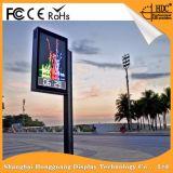 Outdoor stade pleine couleur de fond de la publicité à LED P4.81