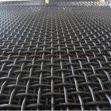 Rete metallica unita quadrato di colore rosso della fabbrica della Cina