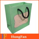 2018 Hot la vente de luxe conçu sac de papier cadeau