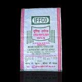 Низкая цена пластиковые PP тканый мешок для риса и сахара/внесения удобрений