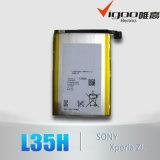 ソニー電池L35h電池のための高容量