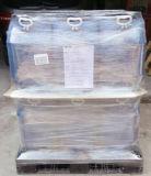 PEの保護フィルムのための水の基づいた接着剤