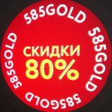 Heet verkoop de Populaire 80W BinnenProjector van de Lumen van het Embleem van het Bedrijf Hoge