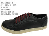 Numéro 50439 quatre chaussures d'action de patin d'hommes d'unité centrale de couleurs