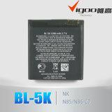 Batería Bl-5k del teléfono móvil de la alta calidad