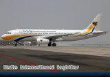 2014 Excellent le fret aérien à Rangoon Rgn en provenance de Chine