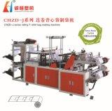 Sac de T-shirt de roulement de Chzd-J de qualité de Taiwan faisant la machine (constructeur)