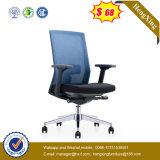 현대 행정실 가구 인간 환경 공학 직물 메시 사무실 의자 (HX-YY021)