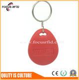 접근 제한을%s ISO14443A M1 칩 아BS RFID Keyfob 꼬리표