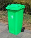 ящик 120L напольный пластичный Gatbage неныжный