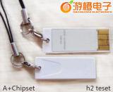 가장 싼 최고 질 소형 USB 섬광 드라이브 (OM-P235)