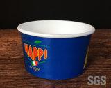 4-17.5oz gosta de sorvete de impressos personalizados com Llid copos de papel
