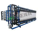 Industria UFの販売のための純粋な水処理設備