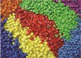 [رد كلور] [رو متريل] بلاستيكيّة لأنّ حقنة بلاستيكيّة