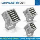 고성능 16W AC90-260V 옥외 LED 투광램프