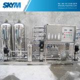 逆浸透のろ過による2ステージの水処理システム