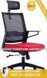 Hölzernes Bein-Konferenz-Sitzungs-Chefetage-Büro-Stuhl (HX-8N7070C)
