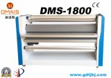 DMSシリーズの先端のLinerlessのフィルム薄板になる機械