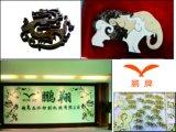 الصين جيّدة [وترجت] عمليّة قطع قرميد خزفيّ آلة سعر